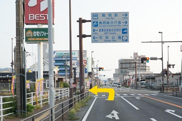 元町交差点を左折